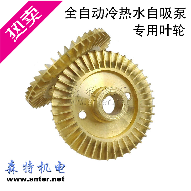 Automatic hot and cold water self-priming automatic pump booster pump automatic pump Hanjin copper impeller impeller pump access<br><br>Aliexpress
