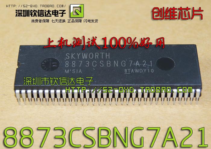 Здесь можно купить  Free shipping 10PCS   Xinda 8873csbng7a21 chuangwei  Электронные компоненты и материалы