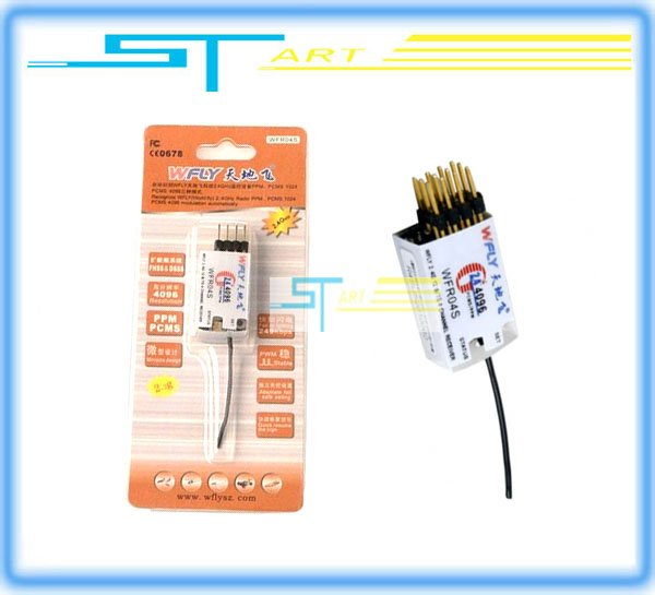 WFLY WFR04S 4ch 2.4GHz Receiver for RC airplane helicopter glider car boat  Free Shippiing flying