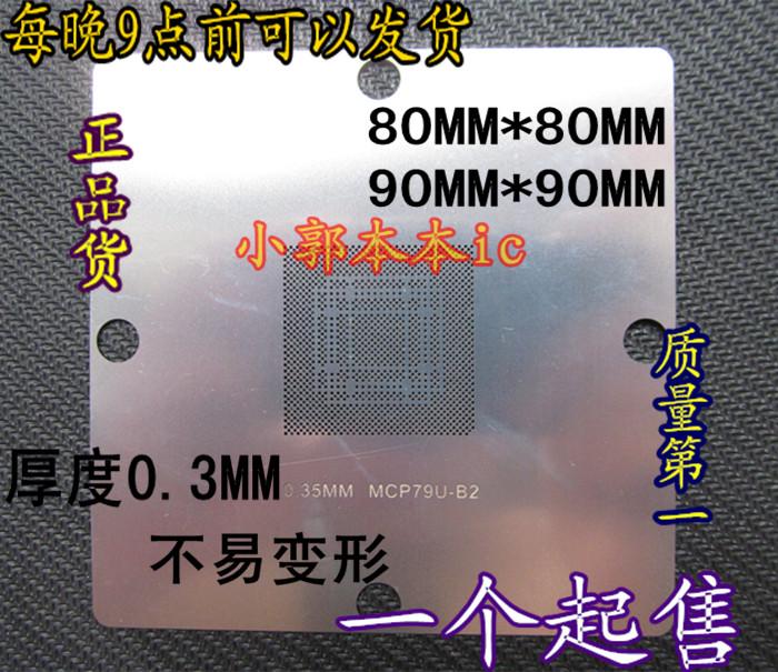 5 PCS/lot 0.35 MM MCP79UB2 MCP79UB3 BGA stencil chip size balls Plant table has(China (Mainland))