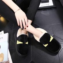 Neue Winterquartier Thermische Verdickung Baumwolle Gefütterte Hausschuhe Frauen Männer Innen Boden Warme Hausschuhe Flache Schuhe Kostenloser Versand L213(China (Mainland))