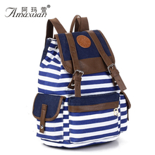 2015 Stripe Women Printing Backpack Women School Bags Travel bags College Students Backpack women Shoulder Bags Campus Bag BB12(China (Mainland))