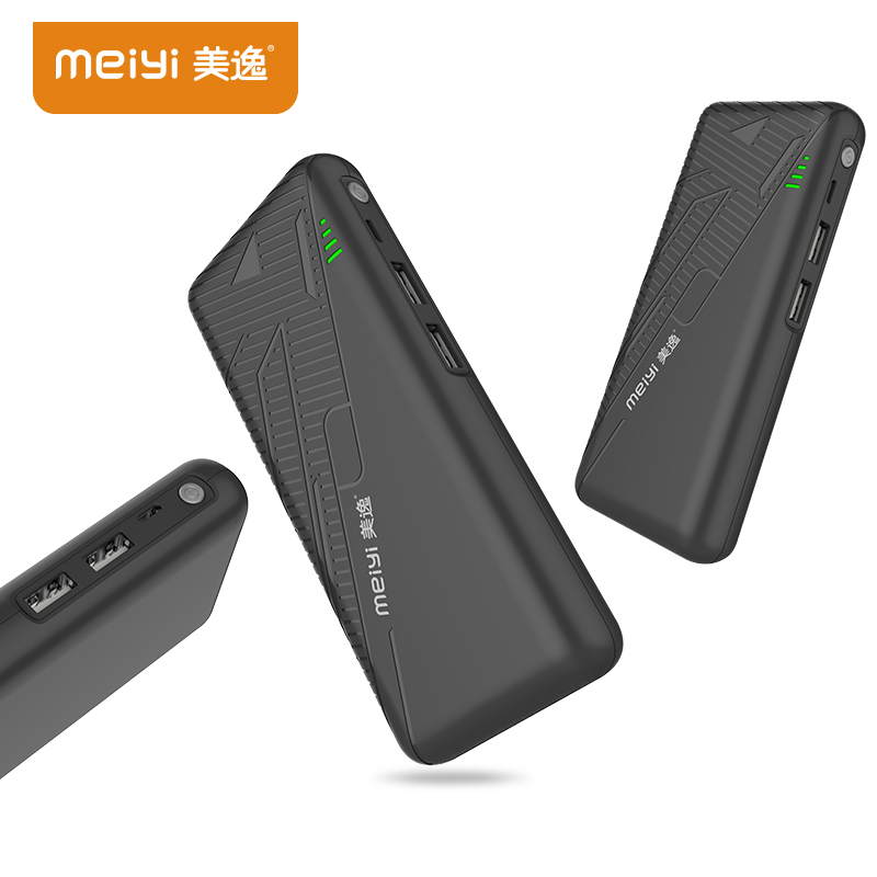 MEIYI GT5 10000mAh Portable Power Bank USB Charger Lithium Battery External Battery Pack For iPhone Samsung All Smartphone(China (Mainland))
