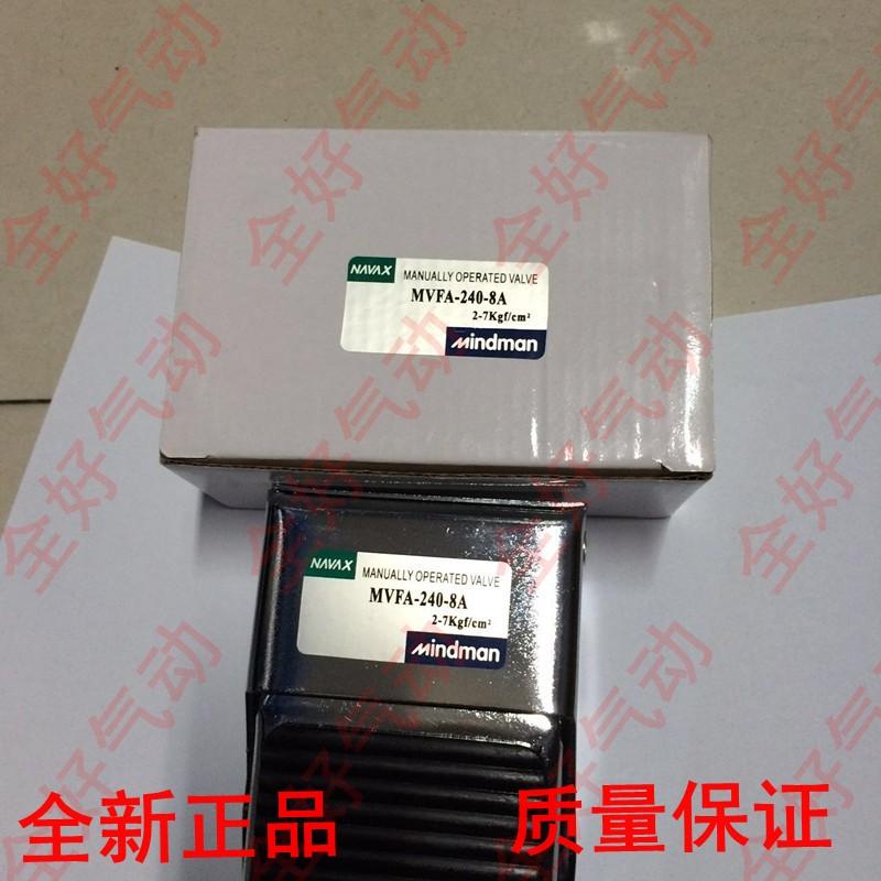 [Spot] gold MVFA240-8A pneumatic foot switch FV420 foot valve 2 points Interface<br><br>Aliexpress