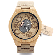 BOBO BIRD B09 Exposed Movement Design Bamboo Wood Quartz Watches With White Real Leather Straps Skeleton Watch(China (Mainland))