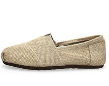 2016 New Brand Breathable Bubble Causal Shoes Size 35-45 Women&Men Fashion Hemp Flat Shoes Hot Sale