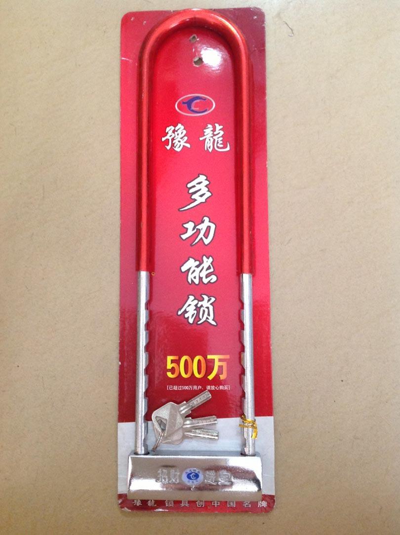 U-lock electric motorcycle battery anti-theft lock double door double lock retractable glass door latch(China (Mainland))