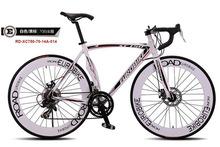 Buy 14 speed racing bike EUROBIKE 700C*50cm bike alloy bicycle alloy pedal cycling disc brake road bike folding bike 160-185CM for $273.00 in AliExpress store