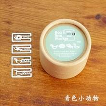 marcapagina Hollow bookmark marcapaginas metal bookmarks segnalibro Cartoon marcador papeleria marca paginas de metal(China (Mainland))