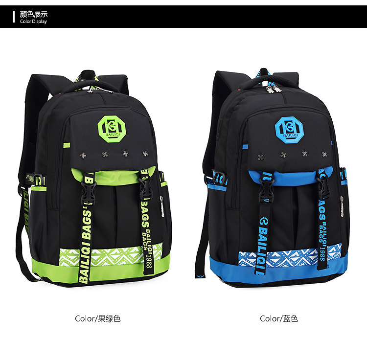 e646f4eed5 Splice Fashion Cool Children School Bag For Girls Boys High Quality ...