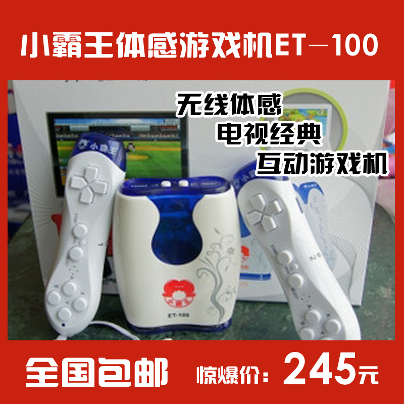 After the game machine super game machine et-100 radiovision classic interactive game tv game console(China (Mainland))