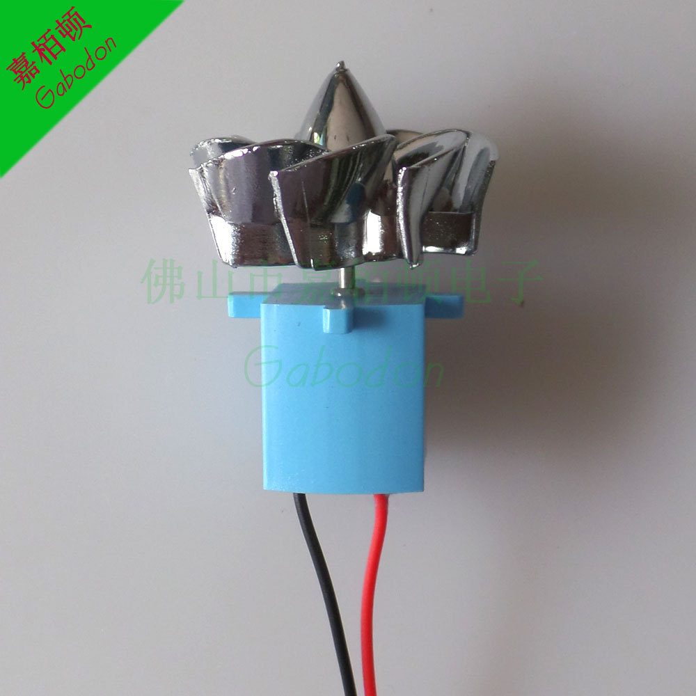 Micro wind turbines mini hydroelectric generator wind generator model dual hydraulic(China (Mainland))