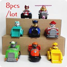 8PCS Russian Cartoon Canine Patrol Puppy Dog Toys Sliding Car Action Figures Doll Model Kids Gift Patrulla Canina juguetes(China (Mainland))