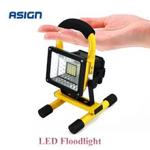 LED Floodlight Rechargeable Portable Spotlight Movable outdoor camping light grassland for 3*18650 battery include charger(China (Mainland))