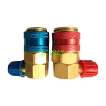FREE SHIPPING AUTO AC  R134a Quick Connector Adapter Coupler with Low High HVAC