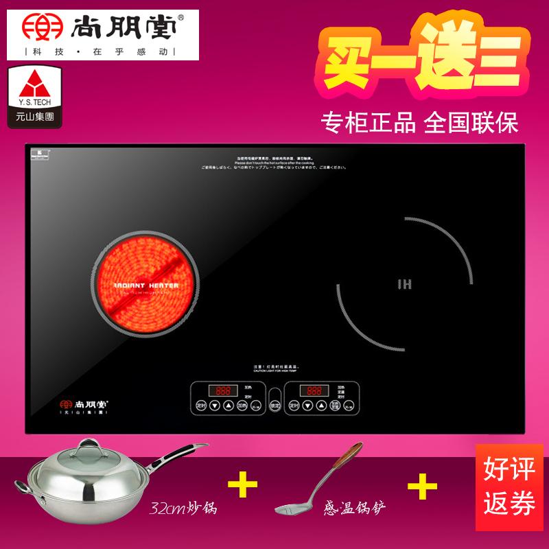 panneau en c ramique promotion achetez des panneau en. Black Bedroom Furniture Sets. Home Design Ideas