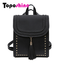 Toposhine Bag 2017 New Backpack Fashion Tassel Rivets School Bag Messenger Bag Back to School Cute Backpack 1621(China (Mainland))