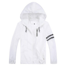 White 4XLStudent Hooded Jacket New Popular England Style Autumn/Summer Men's Casual Jacket Tourism Movement Youth Thin Coat(China (Mainland))