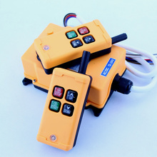 HS-4 Industrial Remote Control switch 4 keys 1 receiver+ 2 transmitter AC 220V 220VAC(China (Mainland))