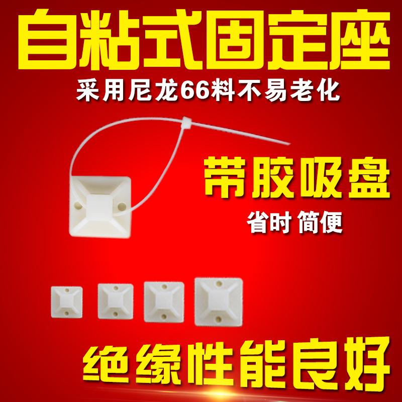 Кабельные муфты из Китая