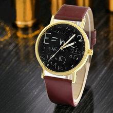 2015 venta caliente nueva moda de mujer piel fórmula de cuarzo reloj de pulsera de tres colores para elegir envío gratis