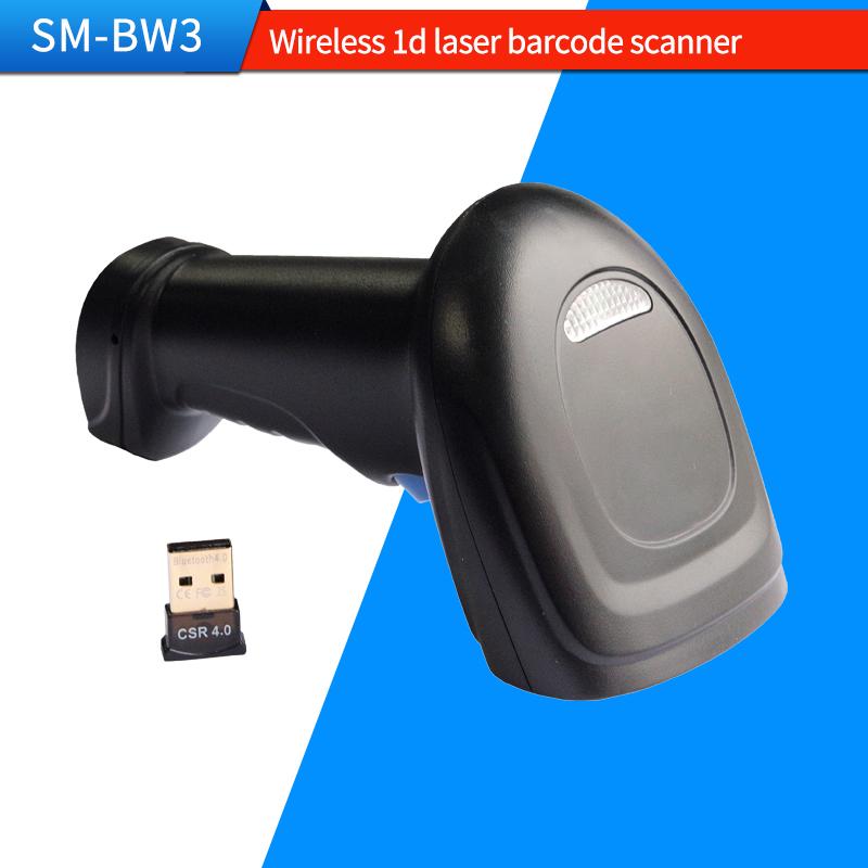 Сканеры из Китая