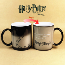 Harry Potter Mug Color Changing Cup,Mischief Managed /Platform 9 and 3/4 Magic Coffee Cup,Sensitive Ceramic tea Mug cup(China (Mainland))