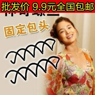 Wholesale 200pcs/ Lot 5029 screw clamp hair maker meatball head hair pin hair accessory Free shipping(China (Mainland))