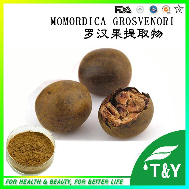 Touchhealthy supply Momordica grosvenori P.E./momordica glycosides/luo han guo 700g<br><br>Aliexpress