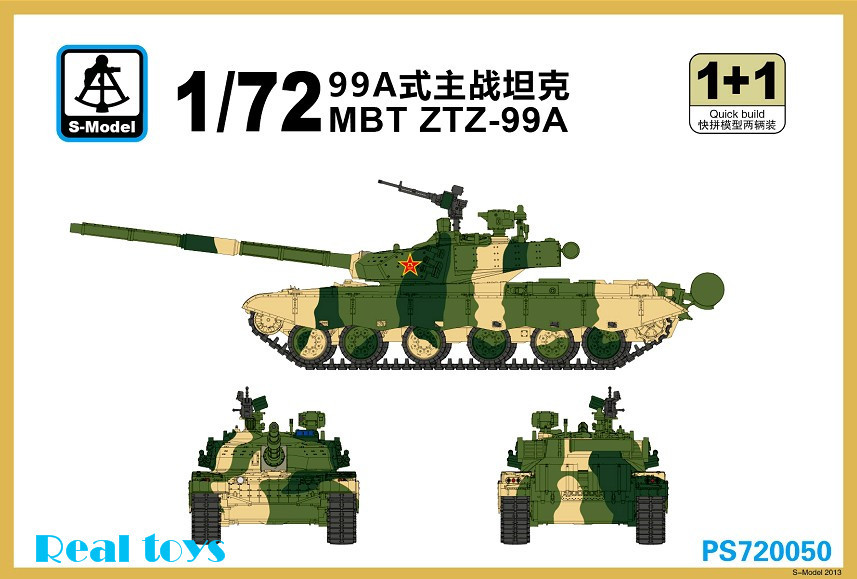 S model 1 72 PS720050 MBT ZTZ 99A plastic model kit