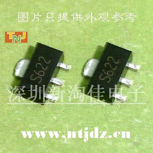 (100) XC6203P332PR SOT - 89 code S622 domestic(China (Mainland))