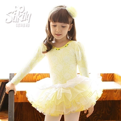 2015 New pink Yellow Ballet Tutu,classical ballet tutu 4 layers with laces on the top layer;Girl professional tutu 2015(China (Mainland))