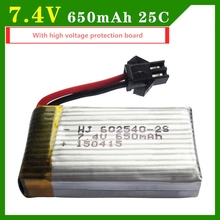 RC Lipo Battery 7.4V 650mAh 25c Quadcopter Battery for F182 F183 H8C High Endurance High quality with voltage protection board