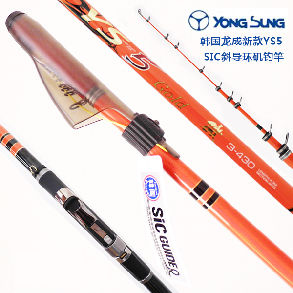 Carbon Rock Poles Bolognese ISO Fishing Rods YONGSUNG YS 5 GOLD Tackle Telescopic Pole Rod - Ebest Inc. store