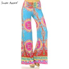 Simplee apparel Exuma Palazzo pants female boho elastic high waist flare pants baggy Women casual loose preppy trousers summer(China (Mainland))