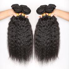 7А Перуанский Девы Волос Kinky Прямая Weave 3 Расслоения 100% Необработанные Дешевые Перуанский Итальянский Kinky Яки Наращивание Волос(China (Mainland))