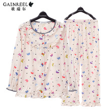 Song Riel autumn male and female long sleeved cotton pajamas cartoon couple home service package rave