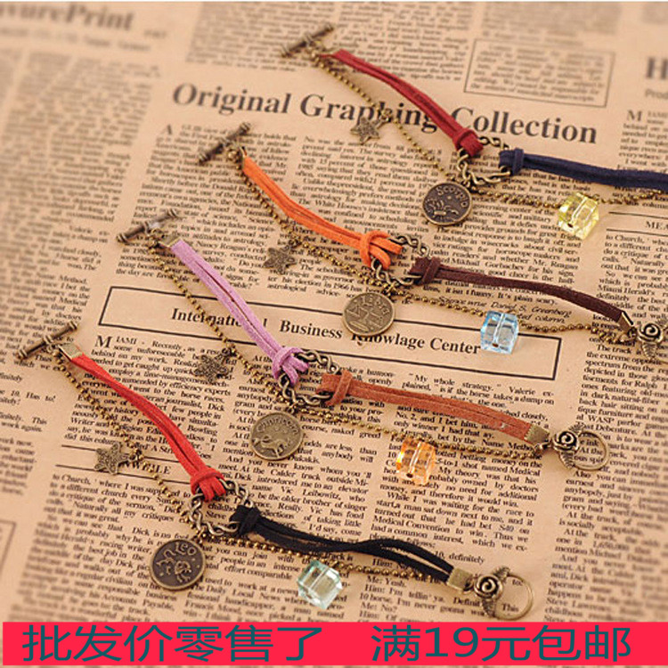 0925 accessories constellation bracelet round hemp rope vintage jewelry cheap price unisex bracelet(China (Mainland))