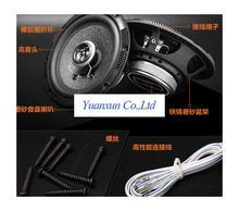Car modified car stereo speakers 6.5 inch 4 inch 5 inch coaxial speaker subwoofer school full-range speakers