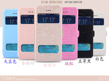 Luxury Front Window View Leather Flip Case For Apple Iphone 6s case Coque Cover Flip Leather Mobile Phone Case For i6 6s