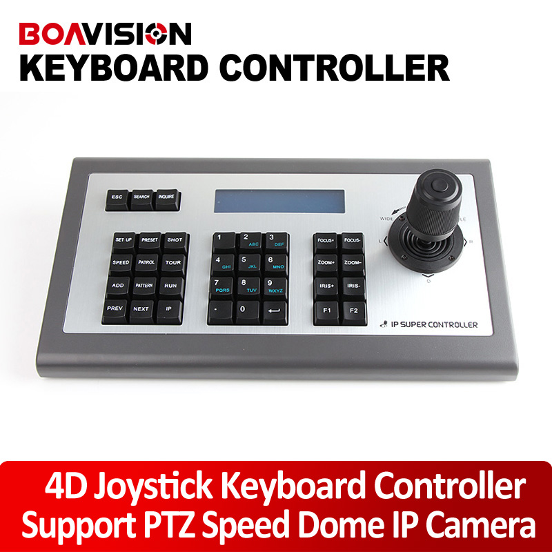 4D Joystick IP PTZ Keyboard Controller Support Multi PTZ Dome Camera Metal Shell(China (Mainland))