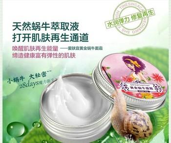 Увлажняющий отбеливание уход за кожей лица против морщин покровительство улитка ремонт крем для лица по уходу за кожей дневной крем