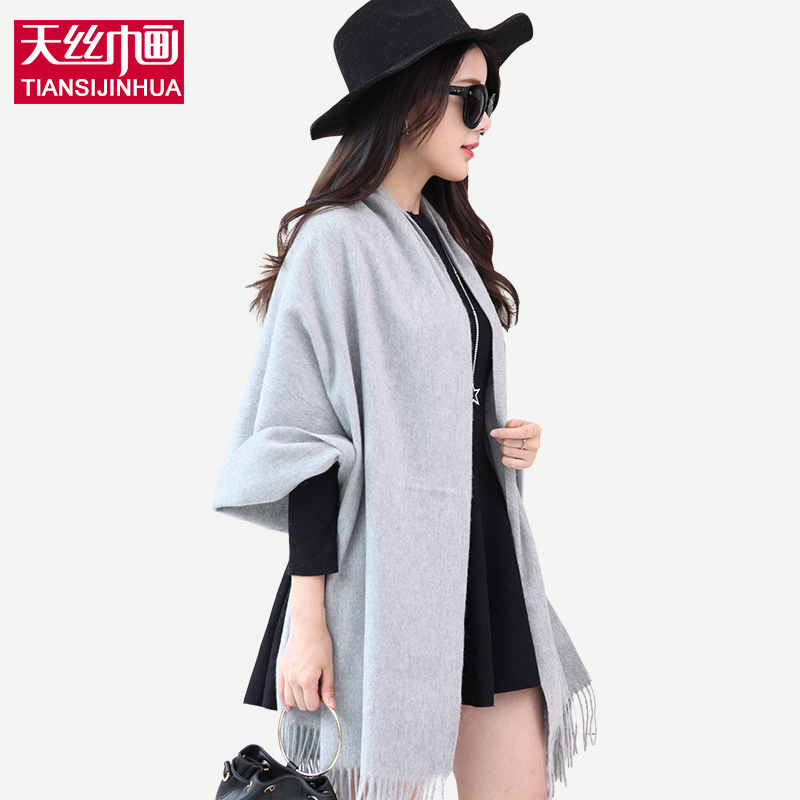 2016 new styles solid man women scarves female pure color cashmere scarf big shawl winter scarf luxury brand sjaale femme charpe(China (Mainland))