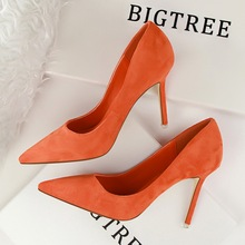 SMYDS 0164 Hot Sale Women Korean Fashion Minimalist Thin Pumps Pointed Heels Sexy Skinny Suede Singles