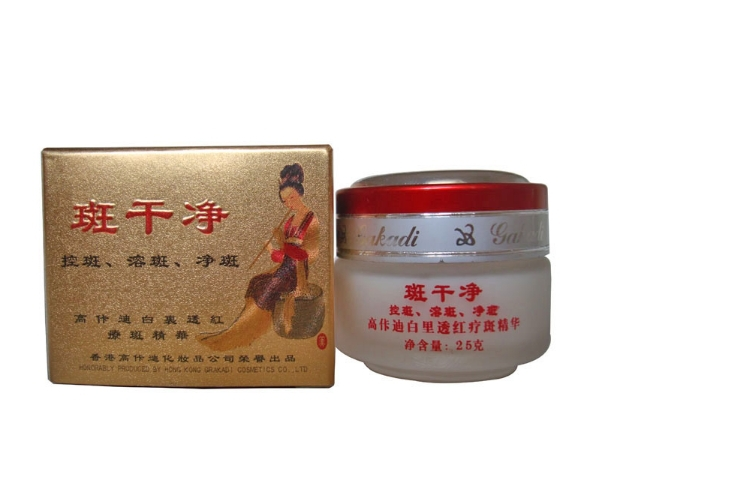 Hong Kong Gakadi Freckle Removing Cream in 18 days(China (Mainland))