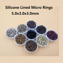 5000pcs  5.0mm Aluminium Micro ring  Silicone lined  Links Beads tube for Feather Human Hair Extension tools accessories(China (Mainland))