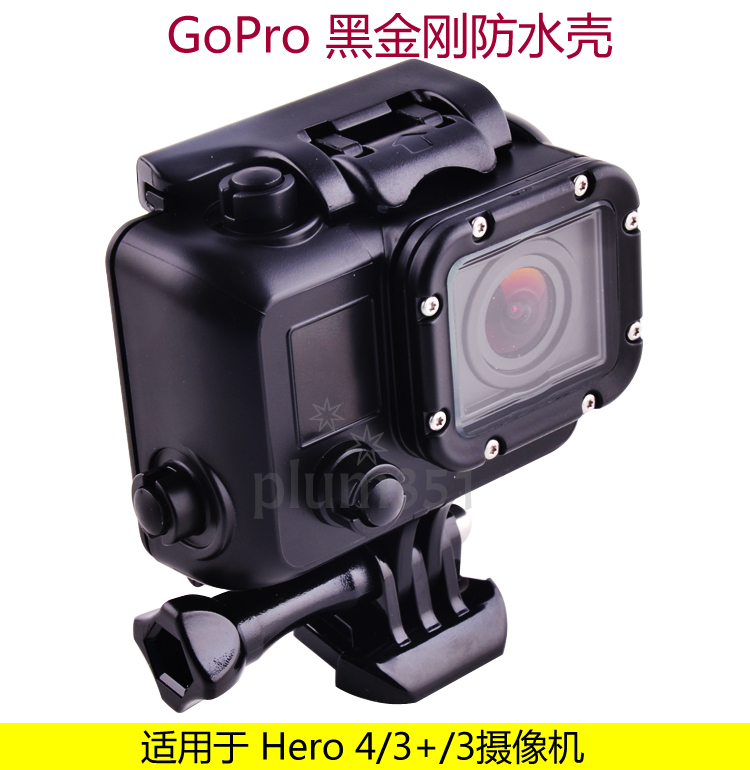 gopro hero for waterproof for hero 3 submersible for hero. Black Bedroom Furniture Sets. Home Design Ideas