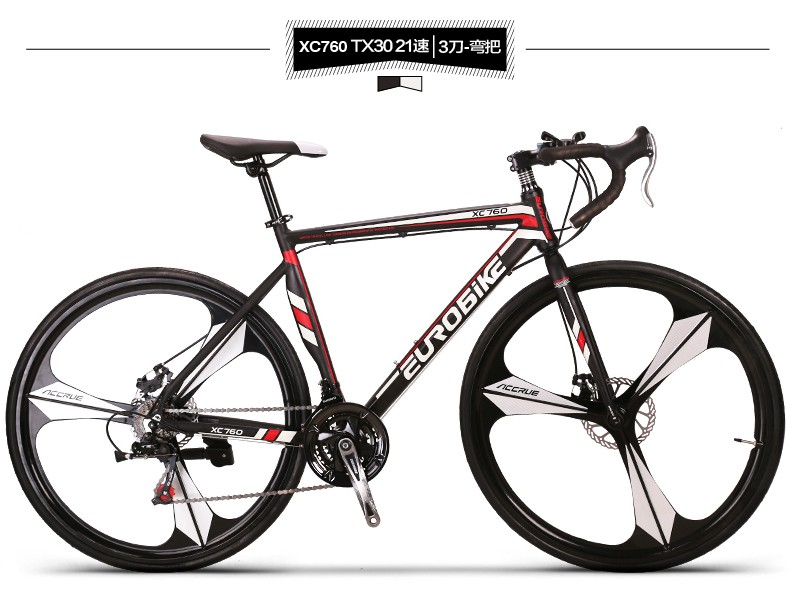 Buy road bike 21 speed  sports car road racing / bicycle brake Shuangdie car/3 knives / integrated wheel / /tb80806 cheap