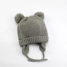 Winter pompom หมวก(China)