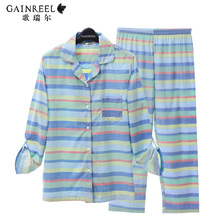 2015 new song Riel fashion long sleeved striped cotton pajamas men and women couple home service